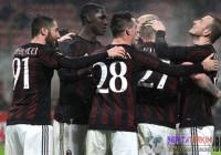 Penting Bagi Milan Untuk Lolos Final