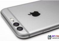 Benarkah iPhone 7 Akan Memakai Chip Intel?