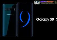 Galaxy S9 Akan Diluncurkan Pada Febuari 2018 Mendatang?